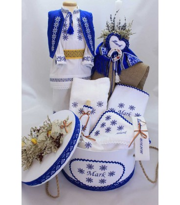 Trusou botez traditional complet Mark