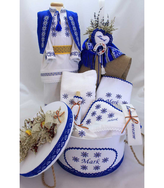 Trusouri botez traditionale - Trusou botez traditional complet Mark