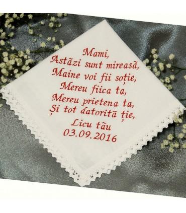 Batiste Nunta Personalizate cu mesajul preferat