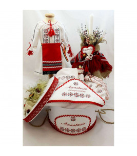 Trusouri botez traditionale - Trusou Botez Traditional Fetite Complet stelute rosii