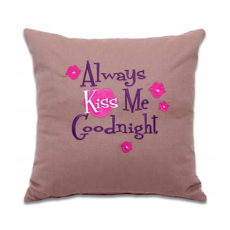 Pernă decorativă cadou iubit sau iubită brodată cu mesaj