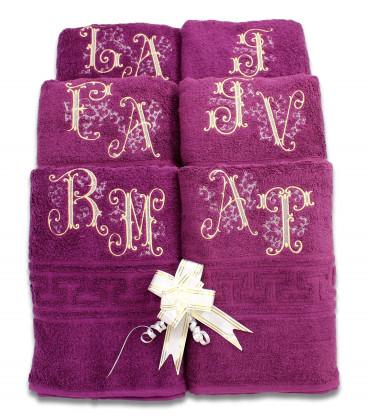 Prosop de baie  mov-violet personalizat cu monograme