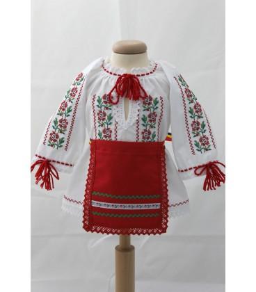 Costumas Traditional fete botez